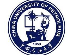 中国石油大学(华东)报考指南