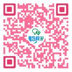 青岛校园网