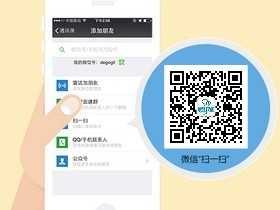 微信玩转青岛校园网