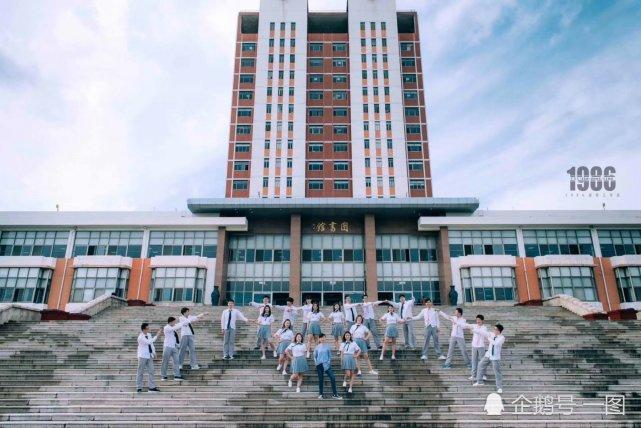 青岛农业大学毕业生唯美毕业照 璀璨星空