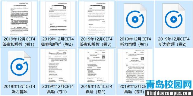 历年CET4英语四级考试真题答案下载,更新至2019年12月四级真题